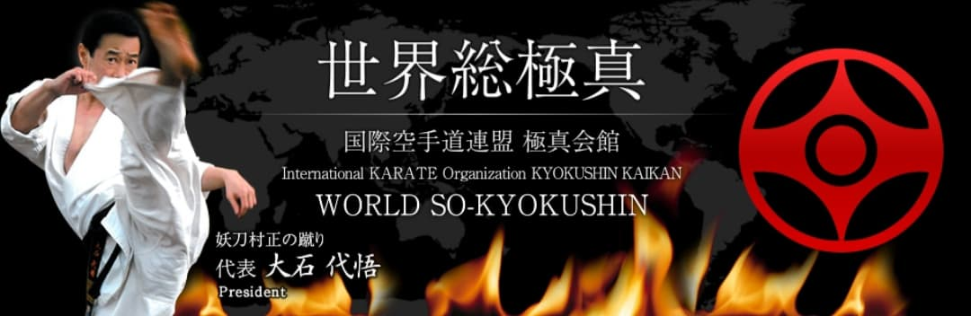 banner world so kyo